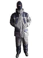 Костюм зимний Winter Pro Suit