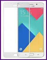 Защитное стекло 3D на весь экран для смартфона Samsung A510 (WHITE)