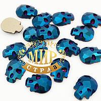 Стразы-черепа, размер 8х6 mm, цвет Metallic Blue, цена за 1шт