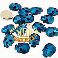Стразы-черепа, размер 10х8 mm, цвет Metallic Blue, цена за 1шт