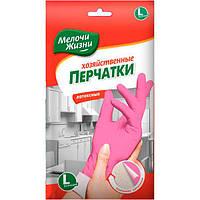 Перчатки резиновые Мелочи Жизни L