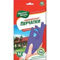 Перчатки резиновые сверхпрочные Мелочи Жизни M