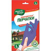 Перчатки резиновые сверхпрочные Мелочи Жизни L