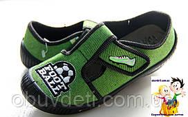 Тапочки на липучках для мальчиков  3f 32 р -20.5 см
