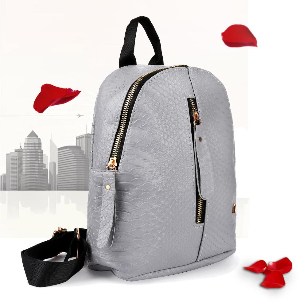 Женский городской рюкзак серого цвета