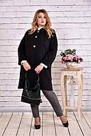 Женский демисезонное пальто T0614 / размер 42-74 / цвет черный большие размеры