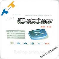 Usb NETWORK SERVER  адаптер