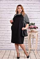 Женское платье свободного кроя 0615 цвет гусиной лапки / размер 42-74 / баталл