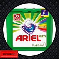 Капсулы для стирки Ariel Color 23 шт (4084500078710)