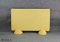 Изморозь медовый (ножки-конусы) 208GK5IZ413+ NK413, фото 1