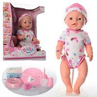 Детская интерактивная кукла Беби Бон девочка в бодике (Baby Born BL 011 G)