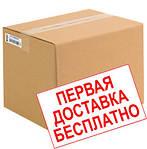 Фотобумага матовая 120 г/м2, А3, 1100 листов, фото 2