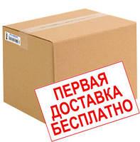 Фотобумага матовая 120 г/м2, А3, 1100 листов