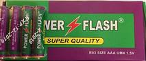 Батарейка солевые Power flash R03