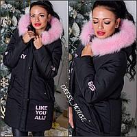 Куртка - парка женская плотная пропитанная плащевка, силикон 200, мех - натуральный песец три модели