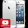 """Китайский iPhone 5S, дисплей 4"""", Wi-Fi, 2 SIM, ТВ, Java. Белый. Высококачественная заводская сборка"""