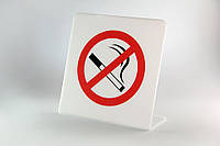 "Табличка акриловая ""NO SMOKING"" (80*80)"