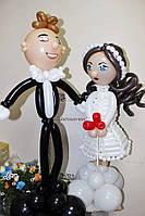 Наречені пара на весілля