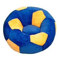 Детское мягкое кресло Мяч маленькое сине-желтое 60 см