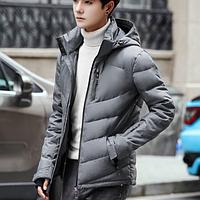 Стильная мужская зимняя куртка. Модель 61637