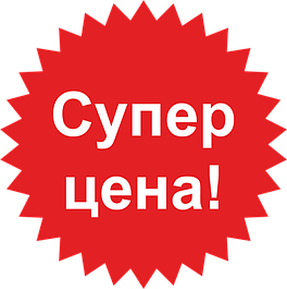 Ламинат АКЦИЯ