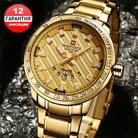 Кварцевые часы Naviforce gold