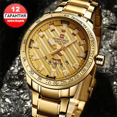 7fd66e73fc32 Кварцевые часы Naviforce gold  продажа, цена в Кривом Роге. часы наручные и  карманные от