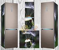 Дизайнерские наклейки на холодильник Одуванчики