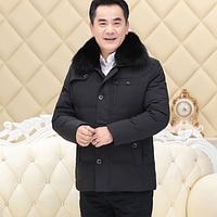 Стильная мужская зимняя куртка. Модель 61638