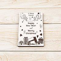 """Шоколадная открытка """"Новогодние подарки 2018"""" Ш3 (размер 140х95мм, высота 10мм, вес 170г) 17/300"""