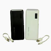 Внешний аккумулятор  Power Bank Meizu 20000mAh