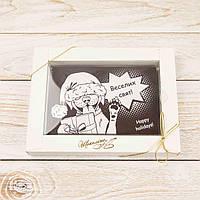 """Шоколадная открытка """"Веселых праздников 2018"""" Ш3 (размер 140х95мм, высота 10мм, вес 170г)"""