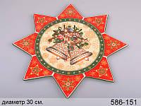 """Блюдо """"Новогодняя коллекция"""" 586-151. Новогодняя посуда"""