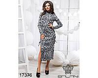 Принотованное облегающее платье - 17376(б-ни), фото 1