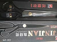 Ножницы швейные