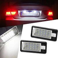 Диодная подсветка заднего номера Audi A4 A6 A3 A8 Q7