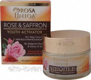 Ночной крем-сыворотка Rose & Seffron