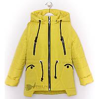 Демисезонная куртка для девочек Елена