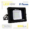 Светодиодный LED прожектор Feron LL-510 10W 15LED 6400K 800Lm