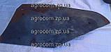 Відвал плуга ПЛН 3-35/5-35, фото 2