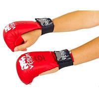 Накладки (перчатки) для каратэ PU VENUM MITTS MA-5855-R