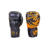 Перчатки боксерские кожанные на липучке VENUM TRIBAL VL-5777-BK