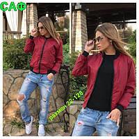 Женская курточка-ветровка
