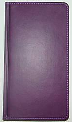 Еженедельник датированный 2020 BRISK OFFICE WINNER (8,6х15,3) фиолетовый
