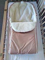 Меховой конверт зимний на овчине для малышей в коляску, санки