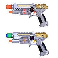 Детский Музыкальный Пистолет CF 927 с лазером, пистолет 927 светящийся с прицелом