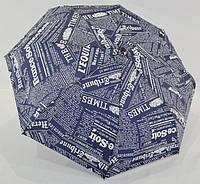 Зонт полуавтомат женский на 8 спиц «Газетка»