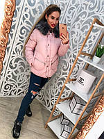 Женская осенняя розовая курточка.