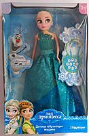 Кукла Барби Фрозен В коробке 611D Китай
