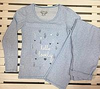 Женский комплект со штанами EGO размер XL